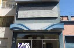 REF: 131 - Imóvel Comercial em Atibaia/SP  Centro
